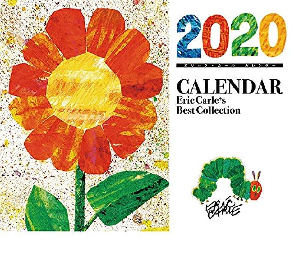 ひどいオリエント集計エリック?カールベストコレクション 2020年カレンダー CL-0522