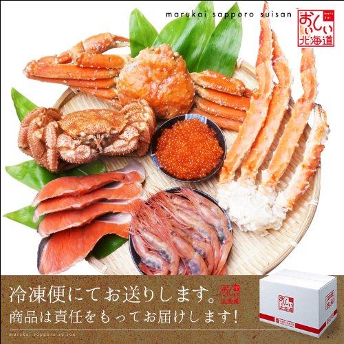 毛蟹 タラバ蟹 ズワイ蟹 ボタン海老 紅鮭 いくら醤油漬け 豪華海鮮セット D 北海道