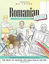 Romanian Picture Book: Romanian Pictorial Dictionary (Color and Learn)