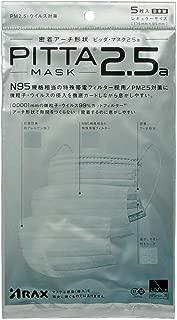 N95規格 マスク 5枚入り