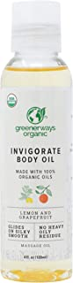 Greenerways Natural Invigorating Body Oil - USDA Certified - Lemon Grapefruit Oil for Glowing Skin - Phytonutrient Rich Ma...