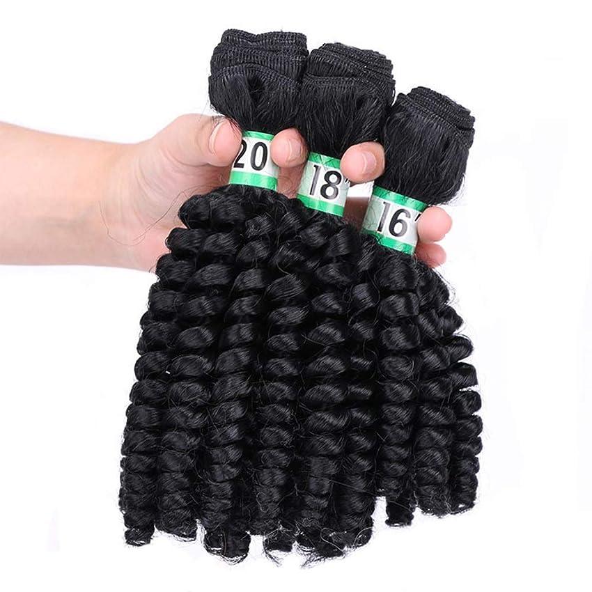 襟辞書エクステントYrattary Funmi巻き毛3束 - 1B#黒髪束ゆるい巻き織りヘアエクステンション70g / pcフルヘッドコンポジットヘアレースかつらロールプレイングウィッグロング&ショート女性自然 (色 : 黒, サイズ : 20