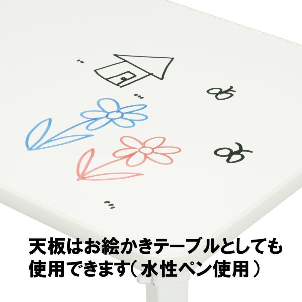 ペイントテーブル(ホワイト)折りたたみ式