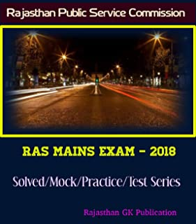 RPSC RAS Mains Exam Practice Model Test Paper: 600+ Solved Question as per Syllabus