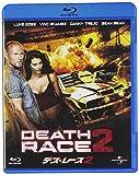 デス・レース2[Blu-ray/ブルーレイ]