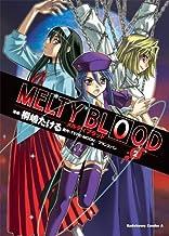 表紙: MELTY BLOOD(2) (角川コミックス・エース) | TYPE-MOON/フランスパン