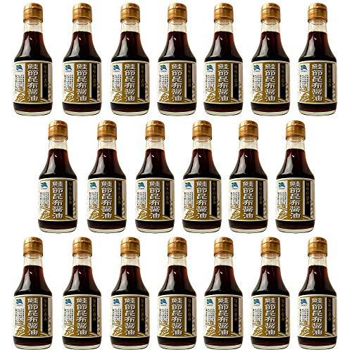 鮭節昆布醤油 150ml×20本 知床の恵み(さけぶしこんぶしょうゆ)北海道羅臼産の天然秋鮭節と 上質な羅臼昆布の絶妙な組合せのだししょう油