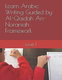 Learn Arabic Writing Guided by Al-Qaidah An-Noraniah Framework: Level 1