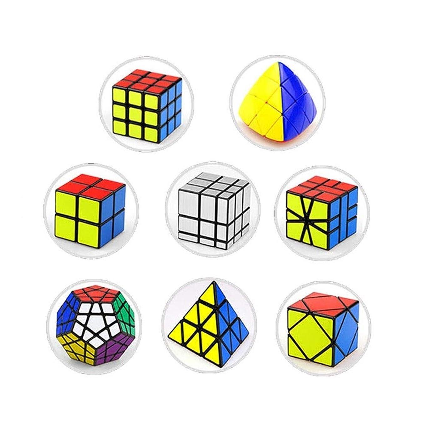 寛大な降下呪われた滑らかで快適なルービックキューブのあらゆるスタイルに適したルービックキューブは、パズルに人々を送るためのギフトとして使用することができますプロフェッショナルルービックキューブセット(8セット) (Edition : Eight packages)
