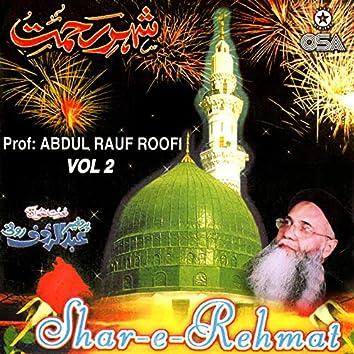 Shar-e-Rehmat, Vol. 2