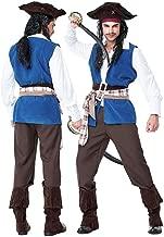 【 バンダナ&帽子付き 】monoii サイズ選べる 海賊 キャプテン コスプレ 大きいサイズ ハロウィン 衣装 帽子 大人 コスチューム メンズ 502