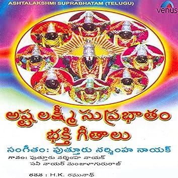 Ashtalakshmi Suprabhatam