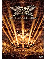 10 BABYMETAL BUDOKAN (通常盤DVD) (特典なし)