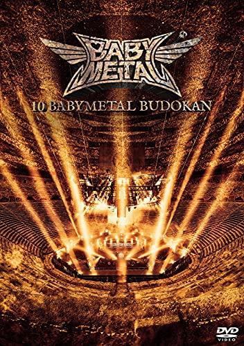 【Amazon.co.jp限定】10 BABYMETAL BUDOKAN (通常盤DVD) (トートバッグ付)