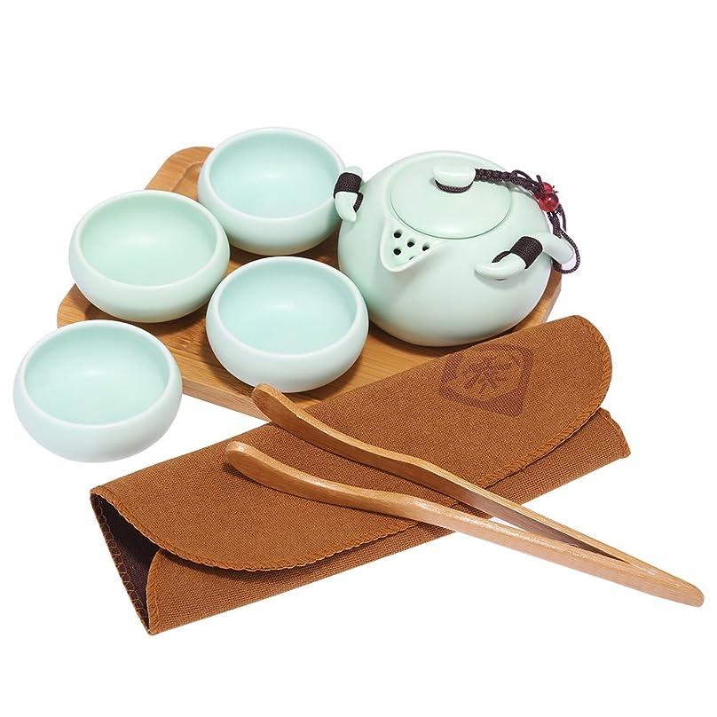 合計主張する接続ティーセット 急須 湯呑みセット 茶器揃 陶磁茶具セット 箱入り お茶出し 煎茶碗 ×4個(青)