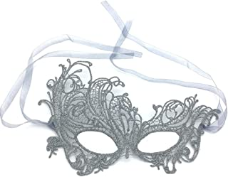 iMapo Women's Masquerade Party Masks, Sexy Lace Mardi Gras Mask for Lady Girls, Opera Halloween Dancing Evening Party Elegant Eye Mask - Silver