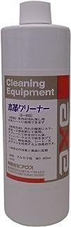 本革専用洗浄剤 本革シートをクリーニングするクリーナー 『業務用本革クリーナー 400cc』 汚れが良く落ち、安全性も高い本革素材用洗剤