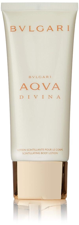 申し立て収容する遅いブルガリ アクア ディヴィーナ ボディミルク 100ml ブルガリ BVLGARI
