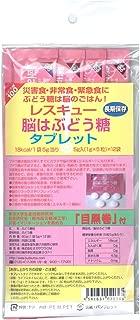 オガサワラ レスキュー脳はぶどう糖タブレット(目黒巻付)(タブレット5粒入×12袋/1袋) NBT5