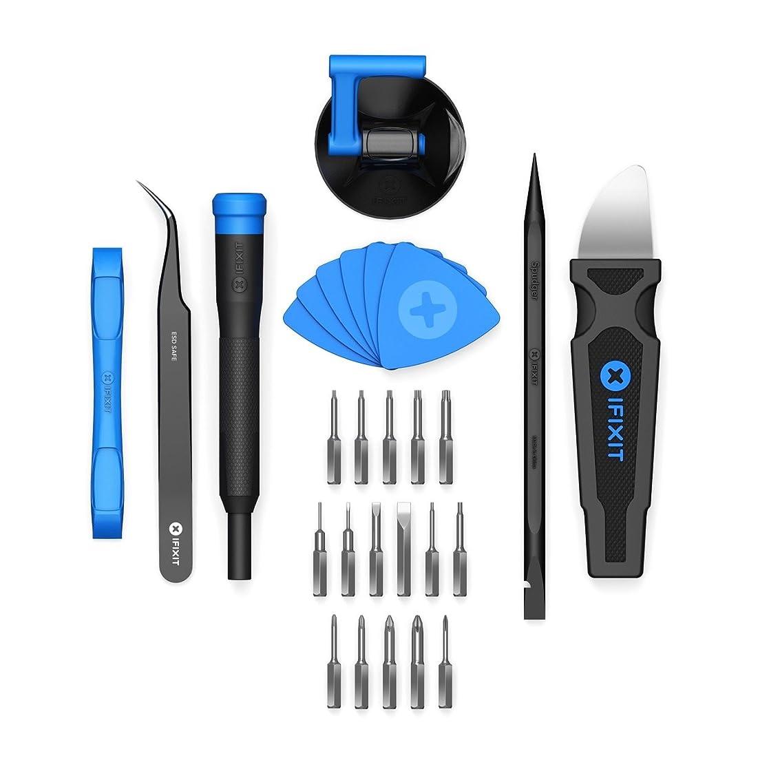しつけ嵐が丘ごちそうiFixit Essential Electronics Toolkit エッセンシャル エレクトロニクス ツールキット