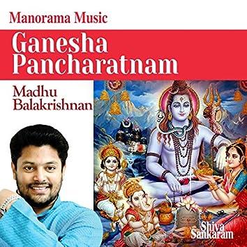 "Ganesha Pancharatnam (From ""Sivasankaram"")"