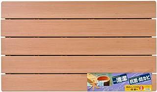 オーエ 木目すのこ 5枚板 ナチュラル 約50×85×3cm 抗菌 防カビ
