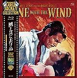 【Amazon.co.jp限定】【Amazon.co.jp限定】LPジャケット仕様 風と共に去りぬ 劇場公開80周年記念企画(WARNER LARGE JACKET COLLECTION) [Blu-ray]