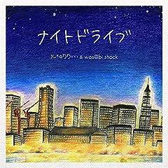 yukaDD(;´∀`)&was@bi shock「ナイトドライブ」のCDジャケット