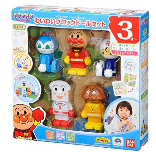Can play together and BlockLabo block lab block! Block Doll set Wai Wai (japan import)
