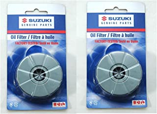 2 PACK Suzuki OEM Oil Filter LS650 Savage S40 Boulevard DR650 (2) 16510-37450