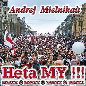 Heta MY !!! MMXX