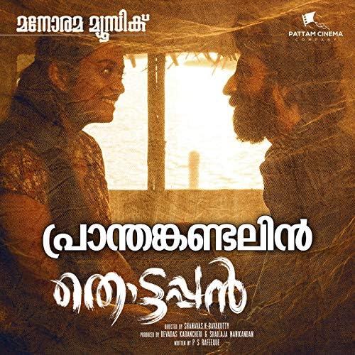Pradeep Kumar, Sithara Krishnakumar feat. Vinayakan
