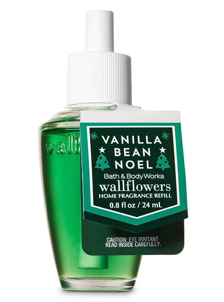 でエンドウモルヒネ【Bath&Body Works/バス&ボディワークス】 ルームフレグランス 詰替えリフィル バニラビーンノエル Wallflowers Home Fragrance Refill Vanilla Bean Noel [並行輸入品]