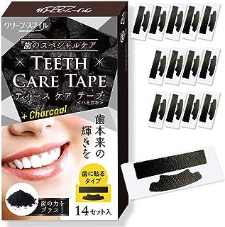 CleanSmile 歯 濃密 シート ハミガキ テープ 14日分 活性炭タイプ