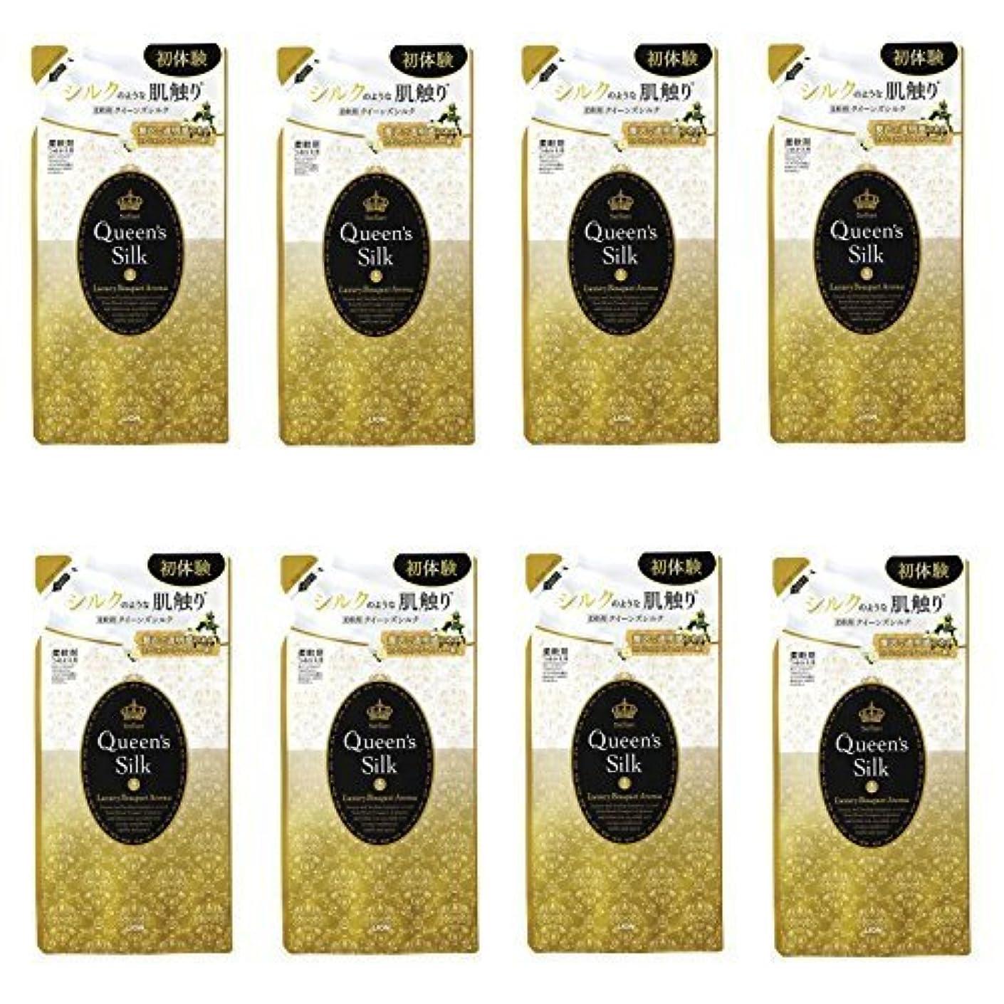 お証明書バック【まとめ買い】ソフラン クイーンズシルク 柔軟剤 ラグジュアリーブーケアロマの香り 詰替 450ml ×8個