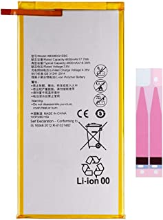 MUKUZI バッテリー Huawei docomo ドコモ d tab Compact d-02H 互換 バッテリー HB3080G1EBC 電池 3.8V 4800mAh