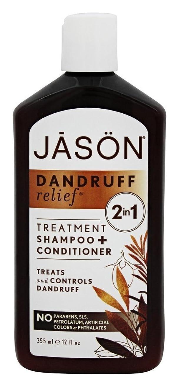 市の中心部バンド皮肉なJASON Natural Products - ふけ救済 2 の 1 治療シャンプー&コンディショナー - 12ポンド [並行輸入品]