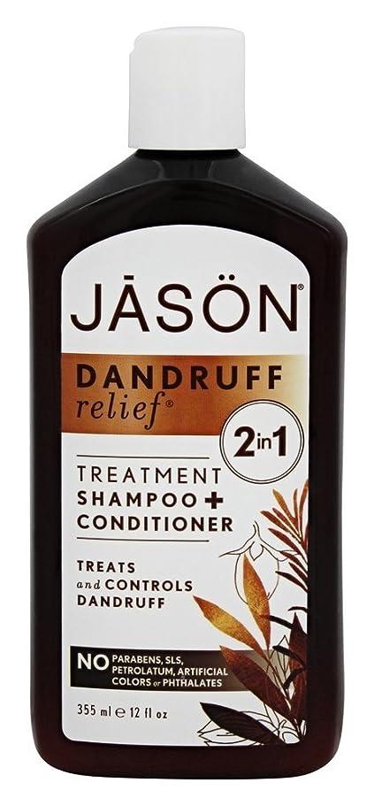 酔っ払い見えない警察JASON Natural Products - ふけ救済 2 の 1 治療シャンプー&コンディショナー - 12ポンド [並行輸入品]