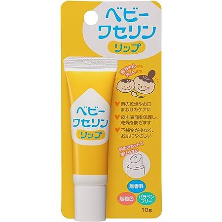 【保湿クリーム】ベビーワセリンリップ 10g(携帯用 乾燥肌 パラベンフリー)