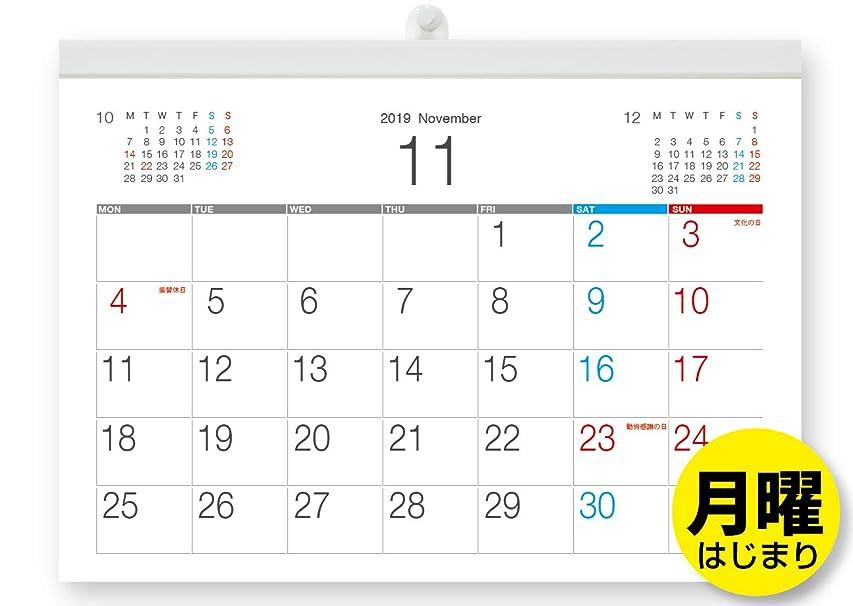 のれん欲望つかの間ボーナス付 月曜はじまり 2019年11月~(2020年11月付) ビジネス壁掛けカレンダー A3サイズ[B]