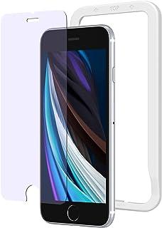 NIMASO ガラスフィルム ブルーライトカット iPhone SE 第2世代 2020 iPhone8 / 7 用 保護 フィルム アイフォン 6 / 6s 対応 ガイド枠付き