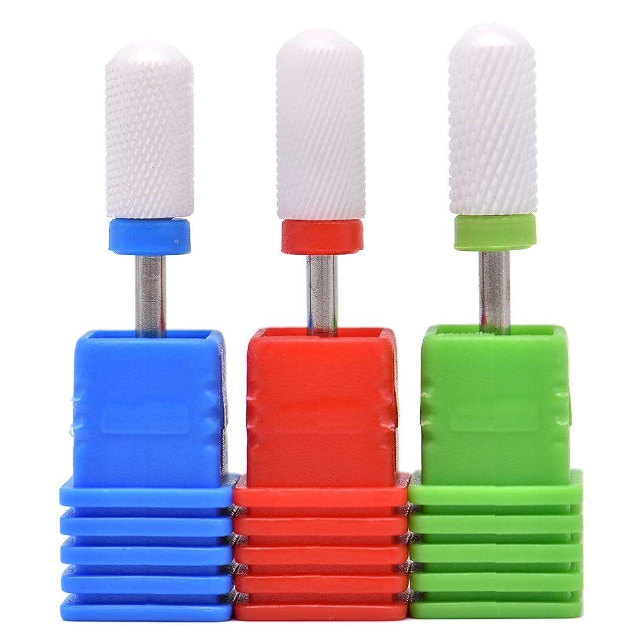 完璧賢明な学ぶOral Dentistry ネイルアート ドリルビット 丸い 研磨ヘッド ネイル グラインド ヘッド 爪 磨き 研磨 研削 セラミック 全3色 (レッドF(微研削)+グリーンC(粗研削)+ブルーM(中仕上げ))