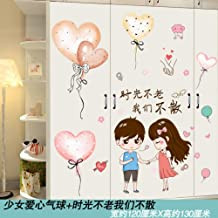 Cabinet stickers self-adhesive wardrobe stickers decorative glass door stickers bedroom room renovation wallpaper-12. Girl love balloon + time is not old, we are not gone