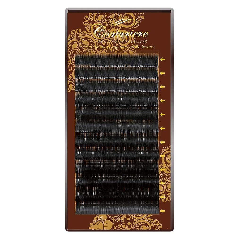 習字グループメロドラマティッククチュリエールエクステンションMIX12列C3カール0.15mm