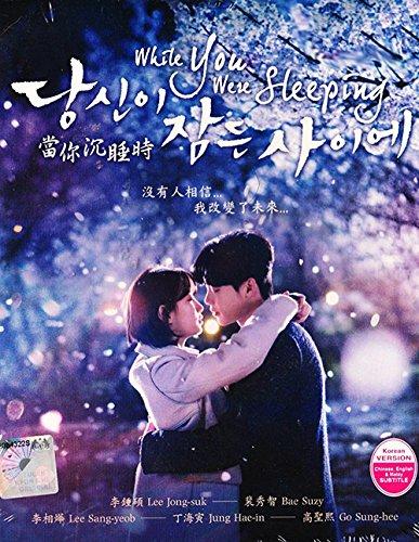 While You Were Sleeping (English Sub, All Region DVD, Korean Drama)