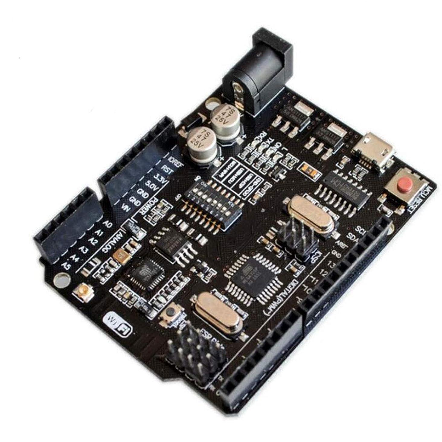 吹きさらしトンネル組み合わせCalloy ATmega328P + ESP8266 R3 ボード32mb のメモリ USB-TTL CH340G の互換性 Arduino 宇野 + 無線 収納ボックス付き