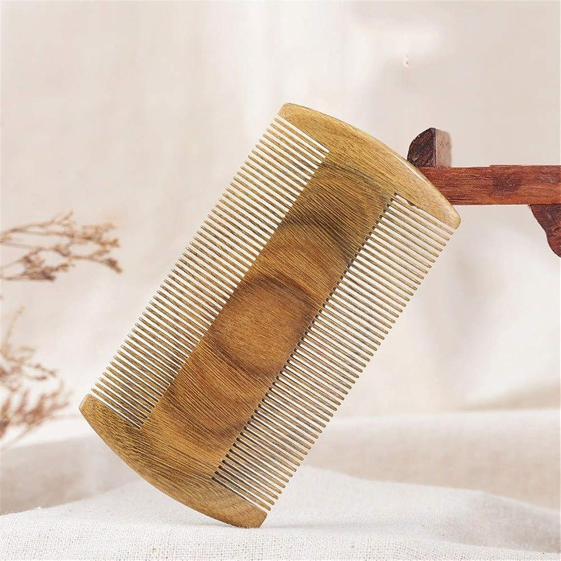 追加各伝染性Guomao グリーンサンダルウッドコーム、ファインティース、ふけ防止、サンダルウッドコーム (Size : 10*5.6 cm)