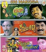 Love Training/Poli Kitti/Gattithaali Bitthimela (3-in-1 Movie Collection)