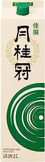 月桂冠 佳撰グリーンパック [ 日本酒 京都府 2000ml×1本 ]