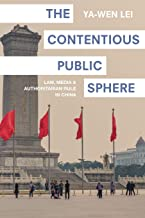 The Contentious Public Sphere: Law, Media, and Authoritarian Rule in China (Princeton Studies in Contemporary China)